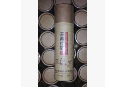 莊典三絕 薰衣草祛印修復原液15ML產品