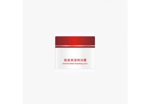 莊典三絕  極度保濕特潤霜50g產品
