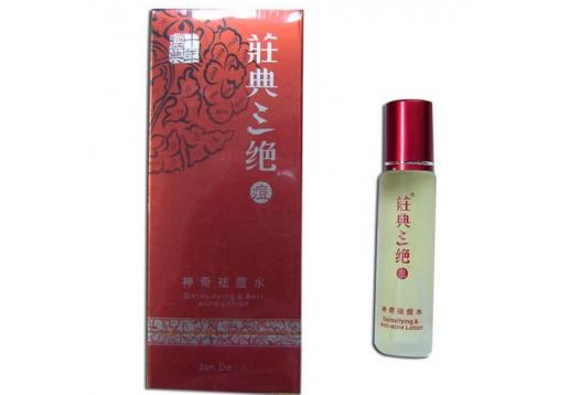 荘典三絕 神奇(神氣)祛痘水15ml產品