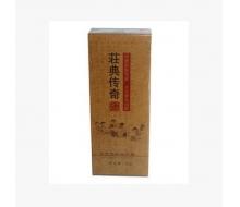 莊典三絕 古方秘制祛印霜25g